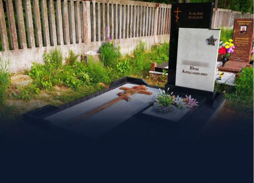 Принимаем заказы на благоустройство могил